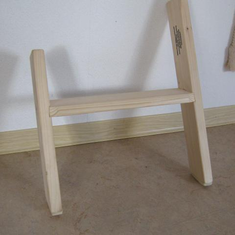 Holzleiter Modell mit den hochwertigen Qualitätsmerkmalen