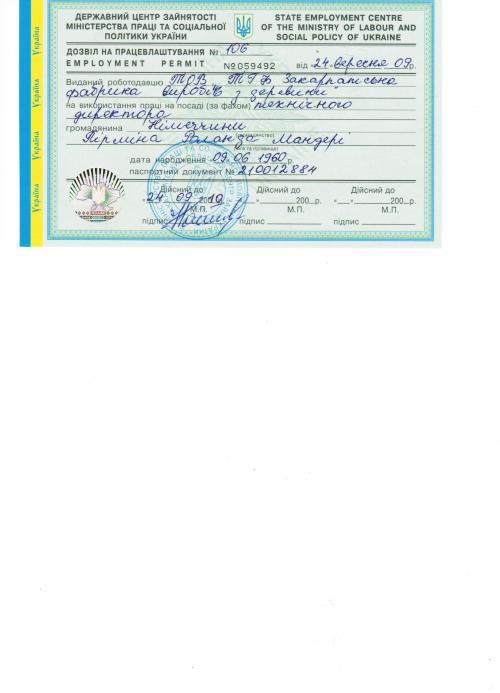 eine der seltenen Arbeitserlaubnisse für Ausländer in der Ukraine